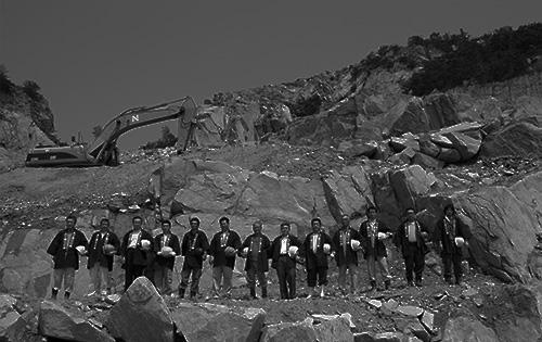 大丁場石の会