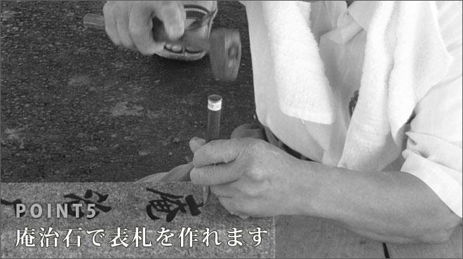 文字彫り体験