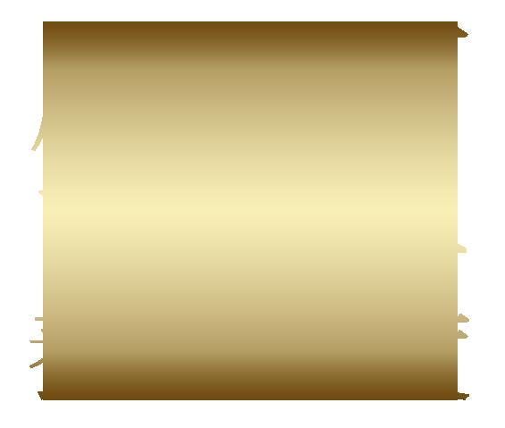 庵治石ソムリエ養成制度